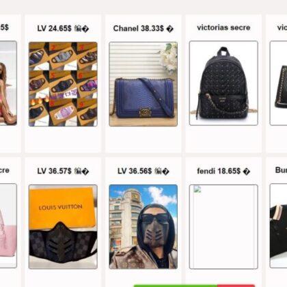watch12345 store
